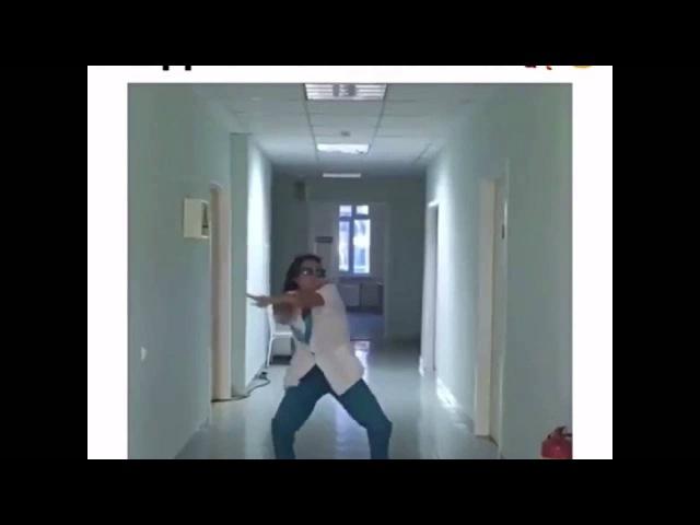 Медичка зажигает 2016 Короткие видео приколы 2016 Прикольные видео 2016 Круто танцует