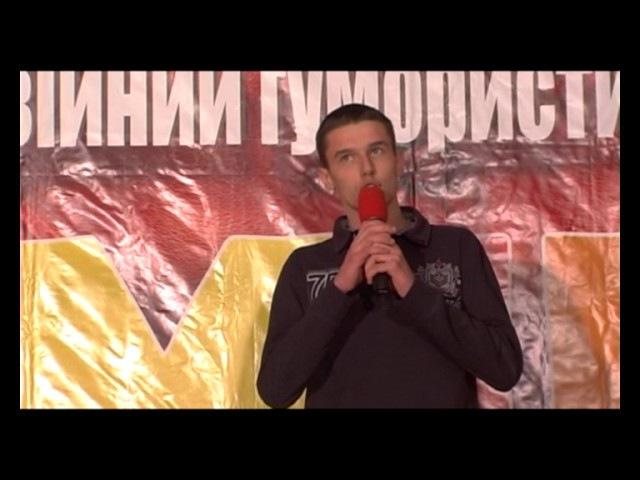 Смайл шоу, 5 сезон 2017, випуск 1, СМАЙЛШОУРВ Рубежанський