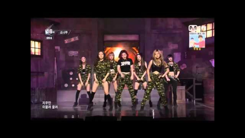 150122 SONAMOO 소나무 Deja Vu @ M! Countdown Debut Stage