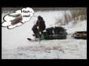 р Лозьва район п Понил март 2017