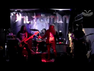 Эпитафия - Боль (live)