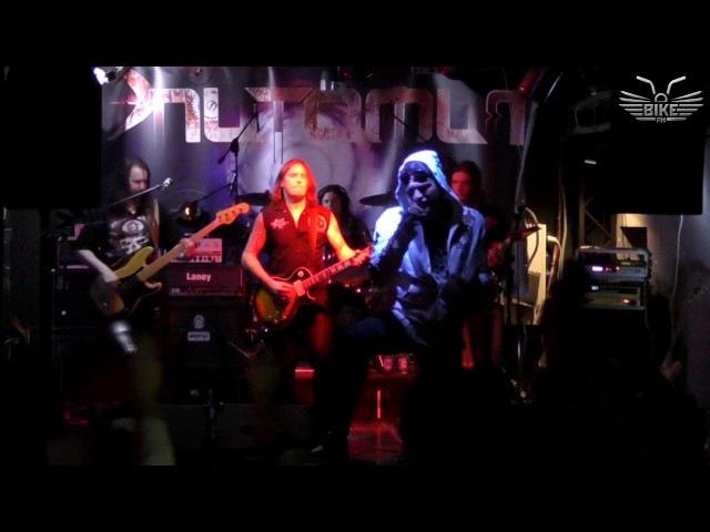 Эпитафия - Время (Live)