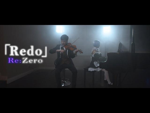 【Re:Zero】OP 1 - Redo Cover ft. LilyPichu
