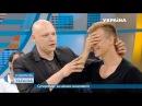 Суперлюди за гранью возможного полный выпуск Говорить Україна