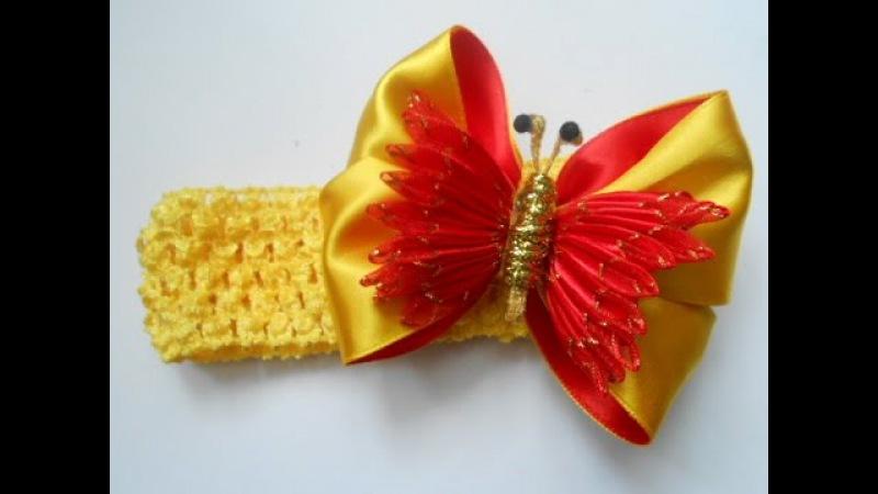 Bow Butterfly DIY Бант- бабочка своими руками МК