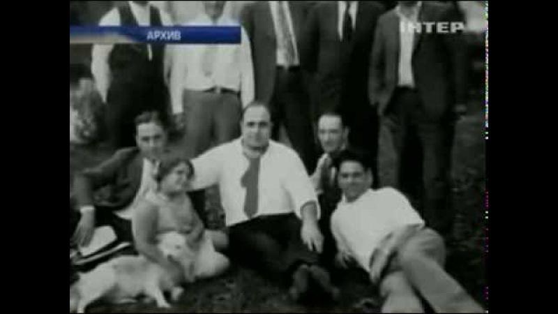 115 лет назад на свет появился Аль Капоне