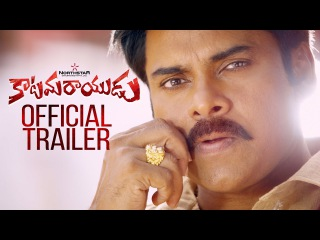 Katamarayudu Official Trailer | Pawan Kalyan | Shruti Haasan | Kishore Kumar Pardasani