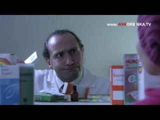 ночной аптекарь точно издевается