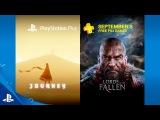 Бесплатные игры PS Plus - Сентябрь 2016