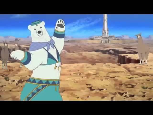Шта??Лама поет, а медведь танцует!!