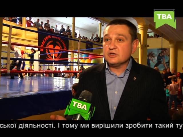 Відкриття першості спортивного клубу Колізей-Машзавод 14-15 травня
