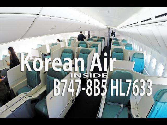 B747-8i in Korean Air Incheon Hangar-Inside인천공항 대한항공 격납고 B747-8i-내부[12 대한항공 어디까지 가봤니