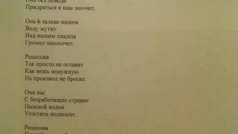Ночь меня обманет я ее не обману, ночь меня обманет написал Саша Бутусов