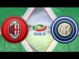 Милан 2:2 Интер   Итальянская Серия А 2016/17   13-й тур   Обзор матча