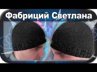 ☆Мужская зимняя шапка, вязание крючком для начинающих, crochet.