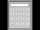 DangerPro - Как сделать простой калькулятор на JavaScript