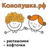 Детские вещи, детская одежда Воронеж | Конопушка