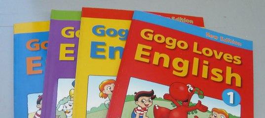 Gogo 15. Мультфильм для изучения английского языка.