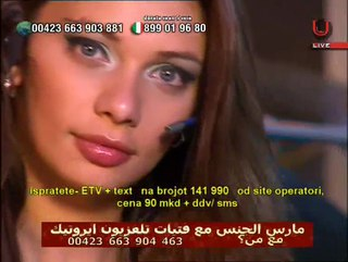Eurotic Tv Premium Hour Girls Photos