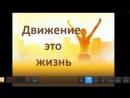 Ольга Лучик ВСС Тане про вес