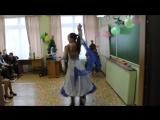 Танец для любимого учителя