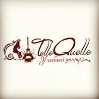 tellequelle_studio