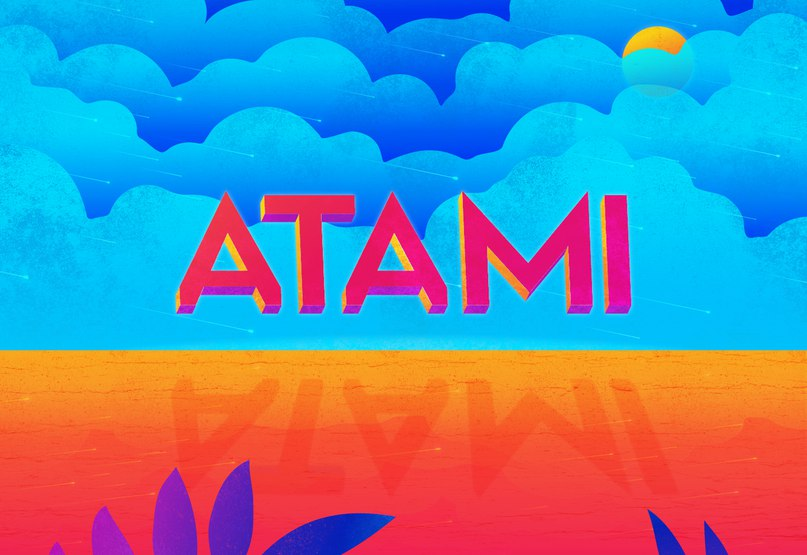шрифт Atami (Full)