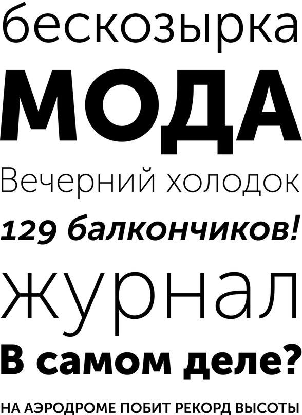 Download Museo Sans font (typeface)