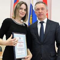 Анна Мисюрина