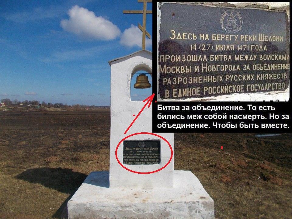 """Николай Подосокорский. """"Что сегодня осталось от вольного духа Великого Новгорода?"""""""