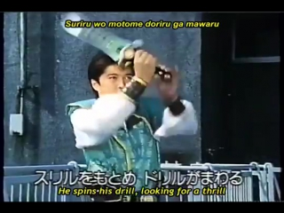 Kyouryuu Sentai Zyuranger Dino Video Package (English Subs)