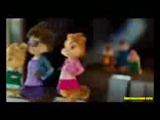 newmp3kz-Элвин и Бурундуки поют Papito Chocolata [Папито] (SEEYA)