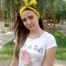 Фото Ксении Ребриковой №7