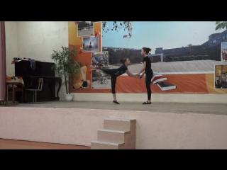 Выступление Ариша и Лера
