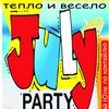 JULY party в ROUTE 148. 2июля