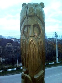 Zlata Dobrovolnaya