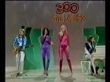 ABBA - Voulez vous 1979