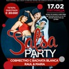SHOOTERS salsa party FREE по Пятницам !