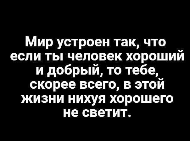 https://pp.userapi.com/c636216/v636216454/1f3abd/LNhYHSfC8m8.jpg