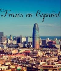 Афоризмы о сексе на испанском