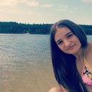 Настюша Яременко фото #45