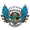 RUSSIAN ENDURO (RUENDURO)