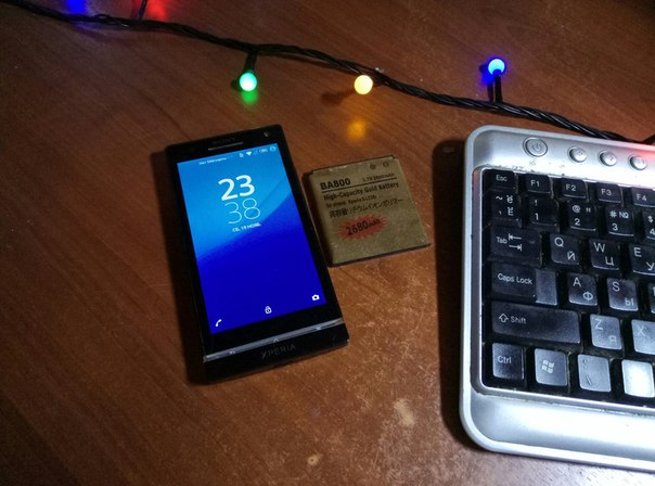 Продам телефон Sôni xperia lt26i + батарея 2680mAh -3500 рублей.В ЛС.