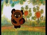 Винни Пух (все серии). Союзмультфильм 1969 г. BabryArt