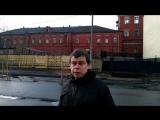 Валентин Никишов. Мир. Москва. Район Марфино. В круге первом