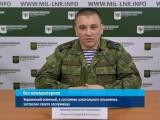 ГТРК ЛНР.Украинский военный, в состоянии алкогольного опьянения, застрелил своего сослуживца.
