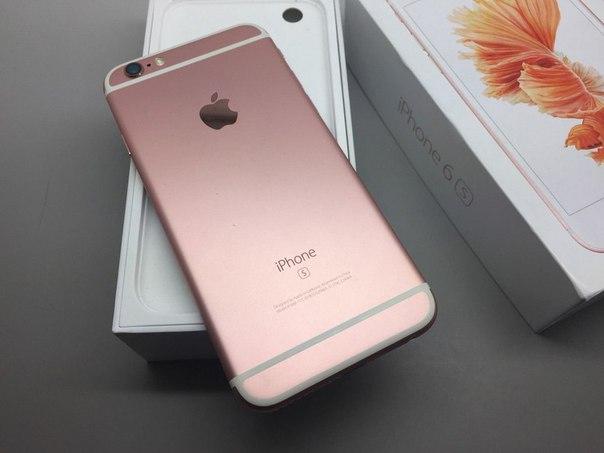 ???? Айфон 6S теперь МОЖЕТ ПОЗВОЛИТЬ СЕБЕ КАЖДЫЙ !