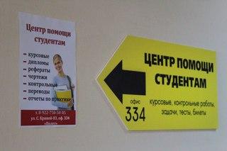 Дипломы курсовые контрольные работы Челябинск ВКонтакте чертеж компас