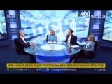 Интервью Сергей Собянин