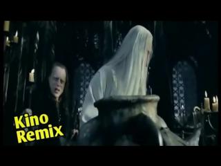 Властелин колец две крепости режиссерская версия 2002 The Lord of the Rings: The Two Towers kino remix гэндальф нахимичил с реак